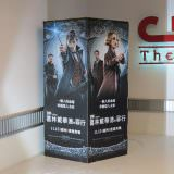 Movie, Fantastic Beasts: The Crimes of Grindelwald(美國, 2018年) / 怪獸與葛林戴華德的罪行(台灣) / 神奇动物:格林德沃之罪(中國) / 怪獸與葛林戴華德之罪(香港), 廣告看板, 喜滿客京華影城