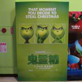 Movie, The Grinch(美國, 2018年) / 鬼靈精(台灣) / 绿毛怪格林奇(中國) / 聖誕怪怪傑(香港), 廣告看板, 哈拉影城