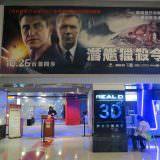 Movie, Hunter Killer(美國, 2018年) / 潛艦獵殺令(台灣) / 冰海陷落(中國) / 潛艦滅殺令(香港), 廣告看板, 喜滿客京華影城
