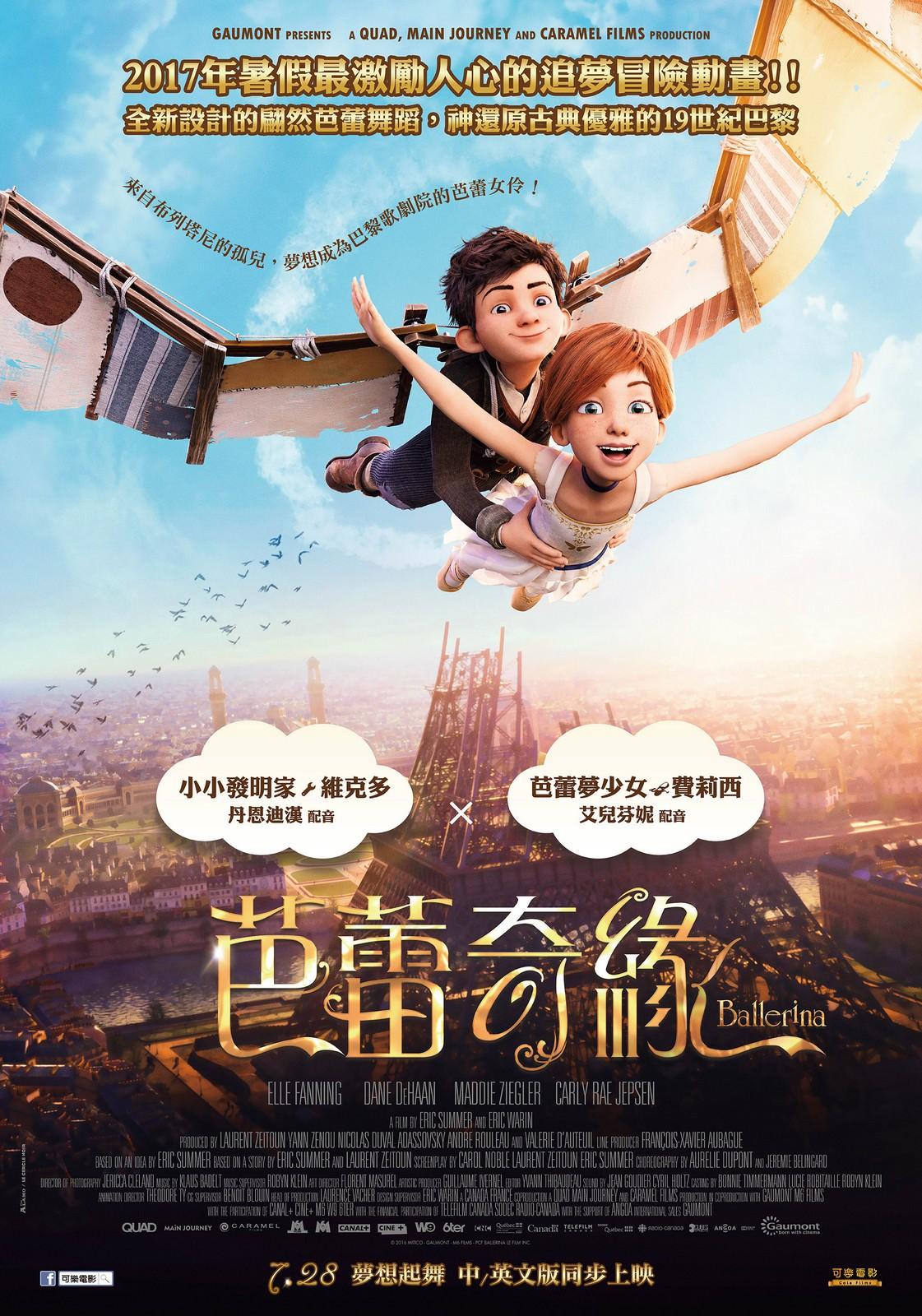 Movie, Ballerina(法國, 2016年) / 芭蕾奇緣(台灣) / 了不起的菲丽西(中國) / 天使愛芭蕾(香港), 電影海報, 台灣