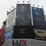 Movie, Mortal Engines(美國, 2018年) / 移動城市:致命引擎(台灣.香港) / 掠食城市(網路), 廣告看板, 樂聲影城