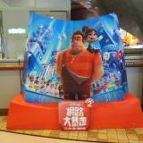 Movie, Ralph Breaks the Internet(美國, 2018年) / 無敵破壞王2:網路大暴走(台灣) / 无敌破坏王2:大闹互联网(中國) / 無敵破壞王2:打爆互聯網(香港), 廣告看板, 喜滿客京華影城