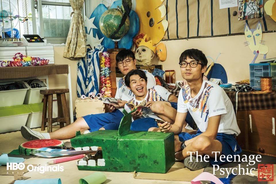 TV Series, 通靈少女(台灣, 2017年) / The Teenage Psychic(英文), 影集角色與演員介紹