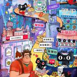 Movie, Ralph Breaks the Internet(美國, 2018年) / 無敵破壞王2:網路大暴走(台灣) / 無敵破壞王2:打爆互聯網(香港) / 无敌破坏王2:大闹互联网(網路), 電影海報, 中國