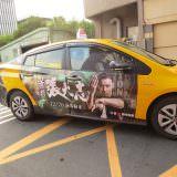 Movie, 葉問外傳:張天志(香港, 2018年) / 葉問外傳:張天志(台灣) / 叶问外传:张天志(中國) / Master Z: Ip Man Legacy(英文), 廣告看板, 計程車