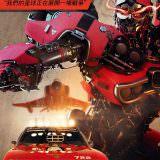 Movie, Bumblebee(美國, 2018年) / 大黃蜂(台灣.香港) / 大黄蜂(中國), 電影海報, 台灣, 角色