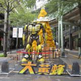 Movie, Bumblebee(美國, 2018年) / 大黃蜂(台灣.香港) / 大黄蜂(中國), 廣告看板, 信義新天地