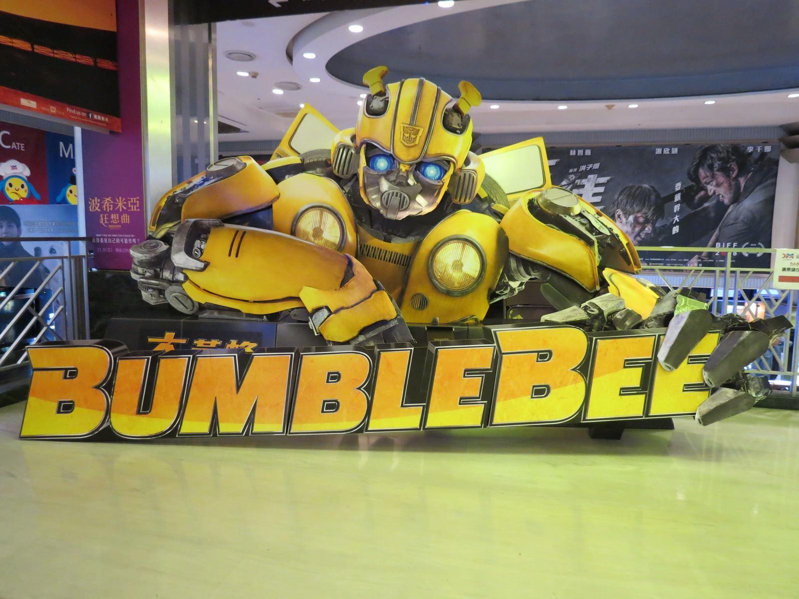 Movie, Bumblebee(美國, 2018年) / 大黃蜂(台灣.香港) / 大黄蜂(中國), 廣告看板, 喜滿客京華影城