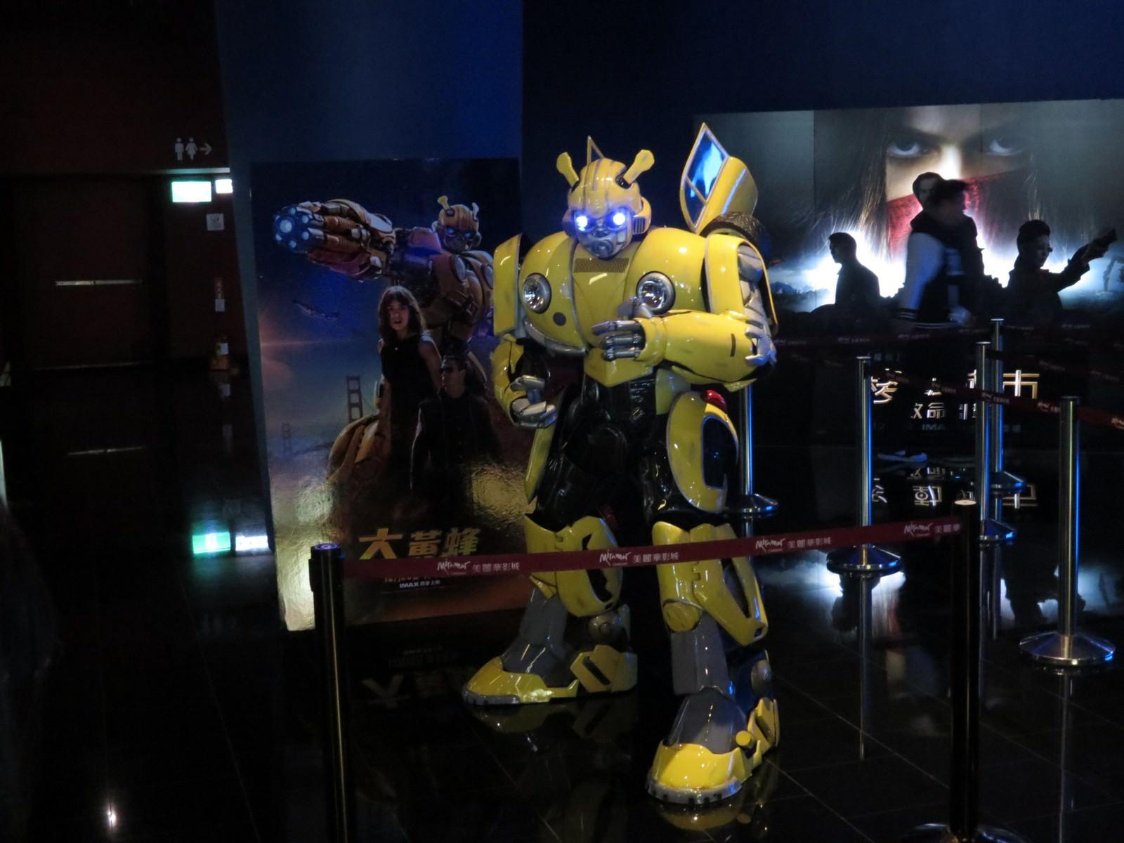 Movie, Bumblebee(美國, 2018年) / 大黃蜂(台灣.香港) / 大黄蜂(中國), 特映活動