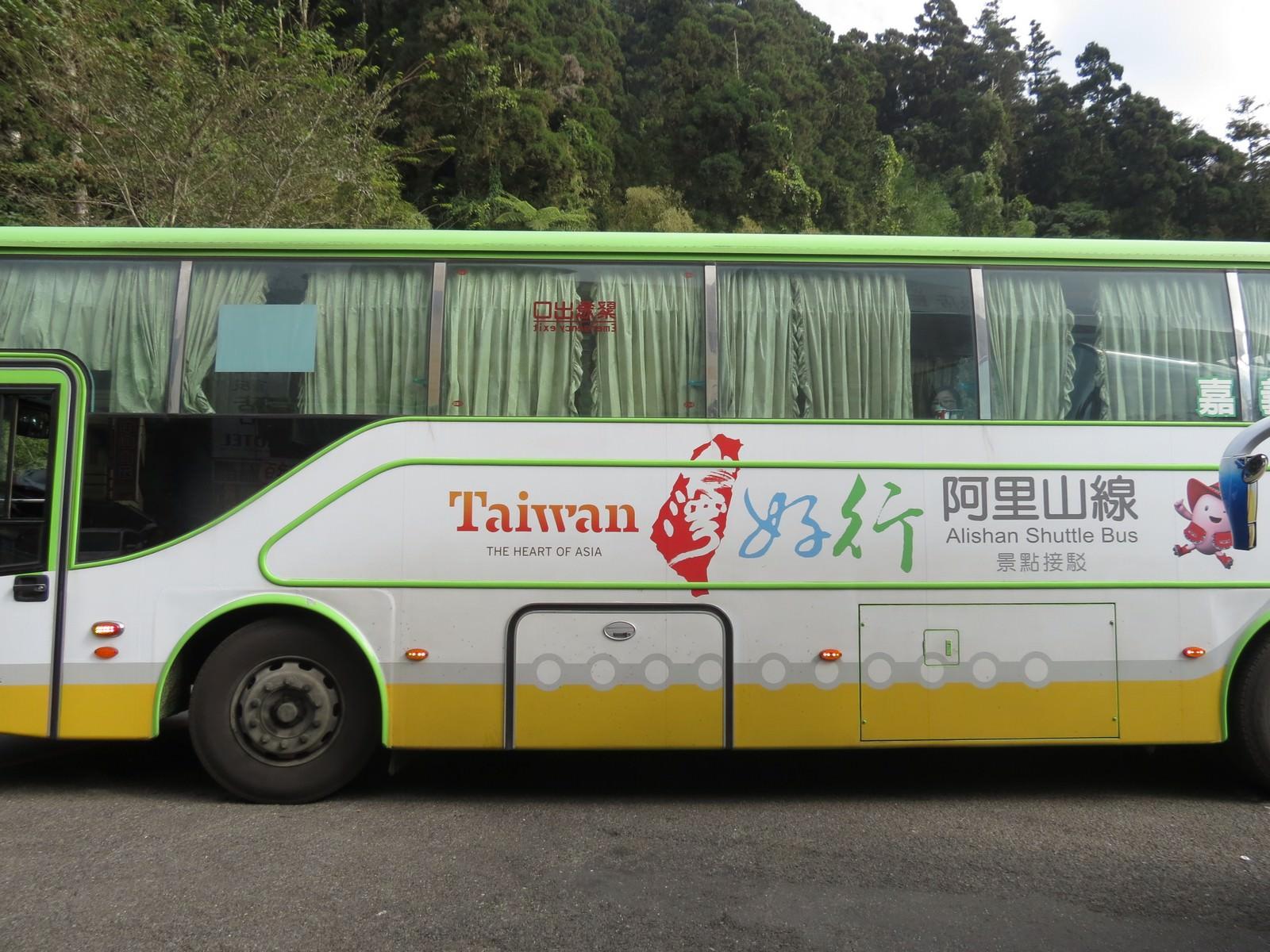 阿里山國家風景區, 大眾運輸交通介紹, 台灣好行阿里山線