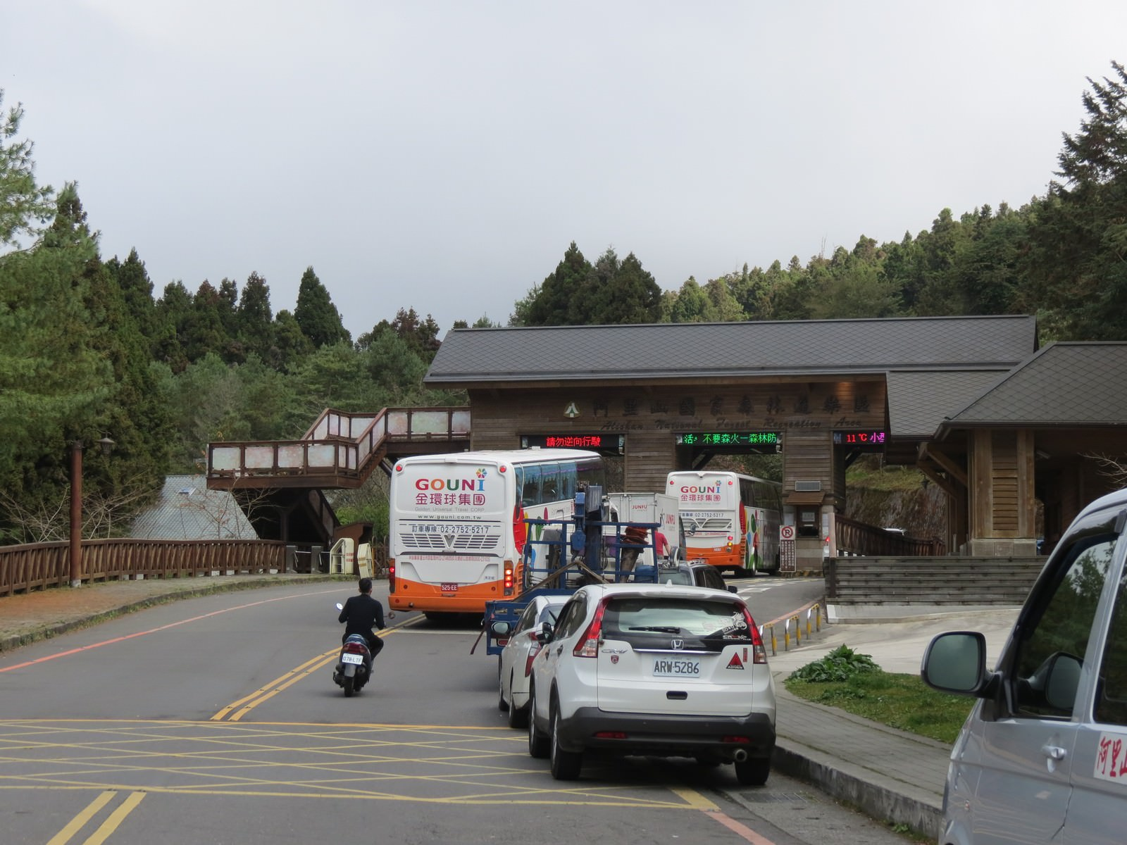 阿里山國家風景區, 大眾運輸交通介紹, 阿里山國家森林遊樂園收票口