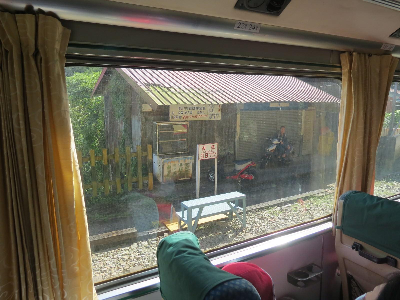 阿里山林業鐵路(森林小火車), 沿途風景