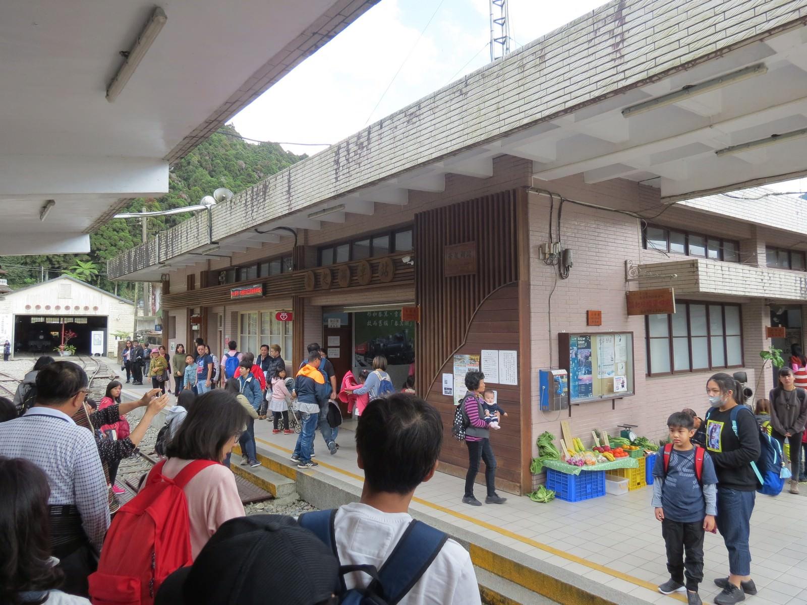 阿里山林業鐵路(森林小火車), 奮起湖車站