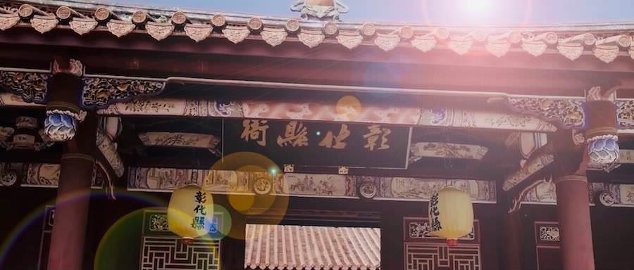 Movie, 疑霧公堂(台灣, 2019年) / Mystery in the Mist(英文), 電影劇照