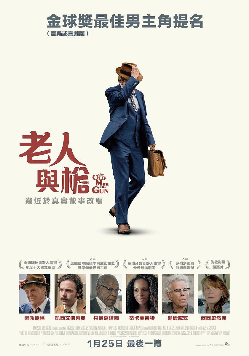 Movie, The Old Man & the Gun(美國, 2018年) / 老人與槍(台灣) / 老人和枪(網路), 電影海報, 台灣