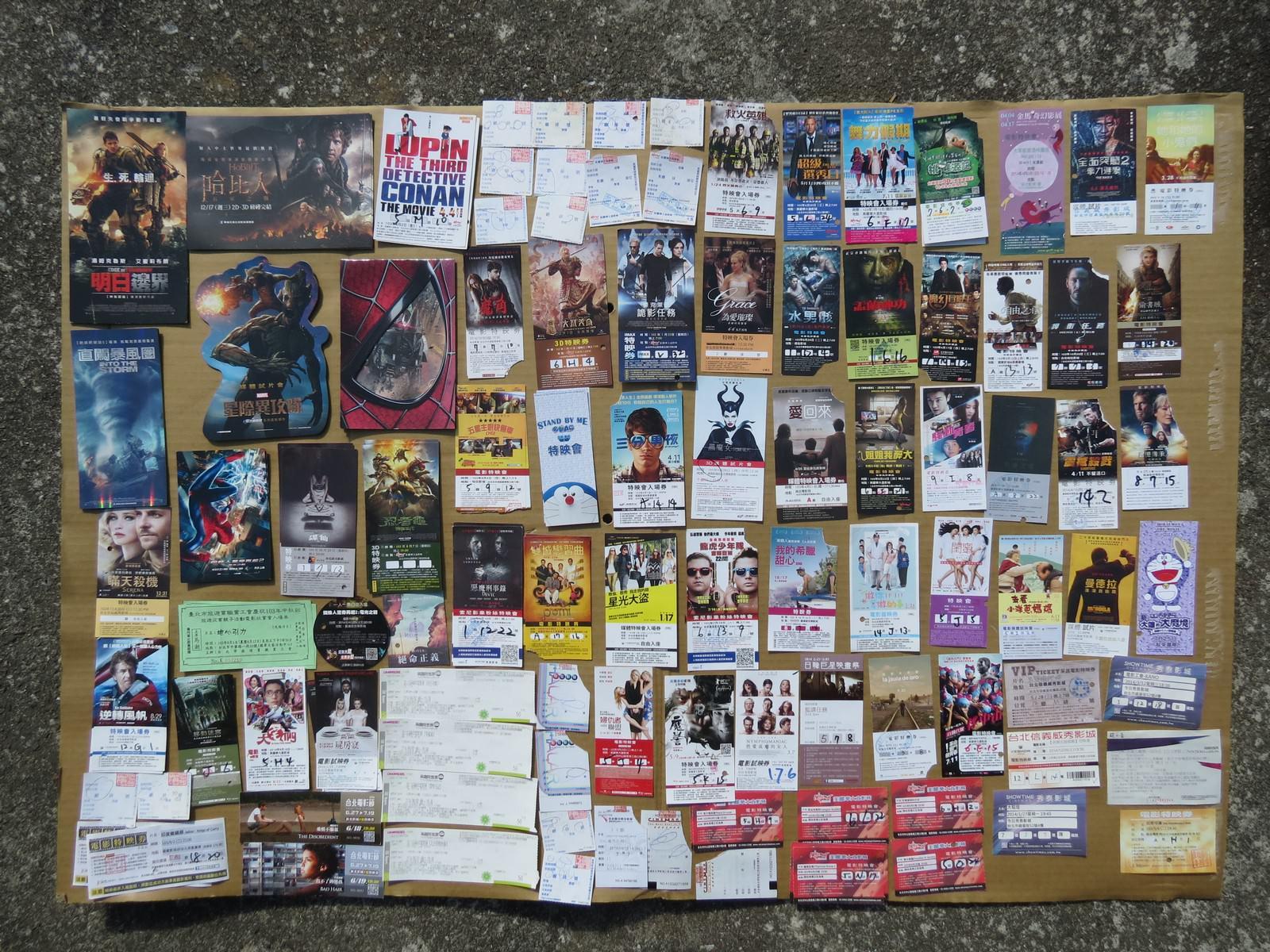 Movie, 電影票根, 2014年