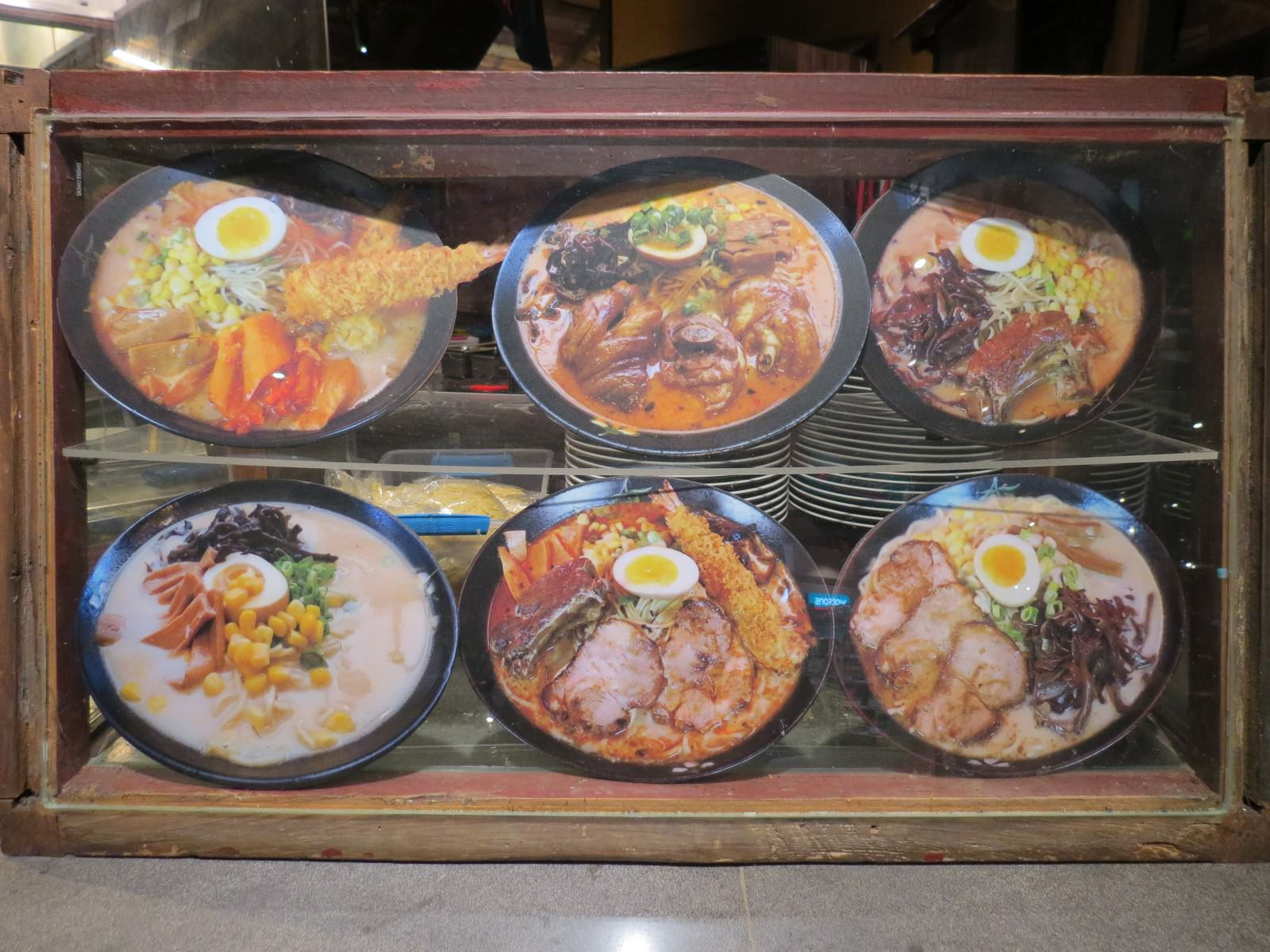 揹潶鍋日式拉麵@大直旗艦店, 食物模型