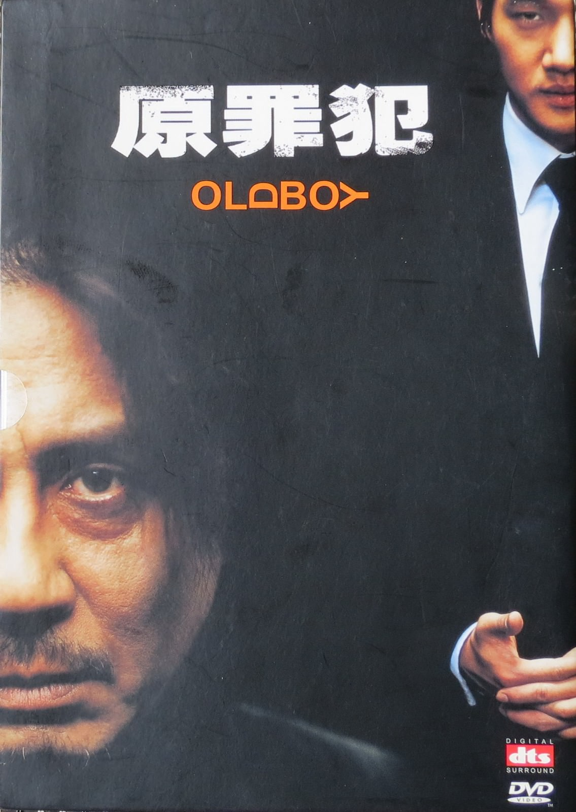 Movie, 올드보이(韓國, 2003年) / 原罪犯(台灣.香港) / Old Boy(英文) / 老男孩(網路), 電影DVD