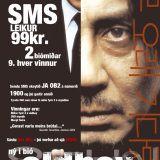 Movie, 올드보이(韓國, 2003年) / 原罪犯(台灣.香港) / Old Boy(英文) / 老男孩(網路), 電影海報, 冰島