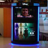 Movie, Glass(美國, 2019年) / 異裂(台灣) / 異能仨(香港) / 玻璃先生(網路), 廣告看板, 喜滿客京華影城