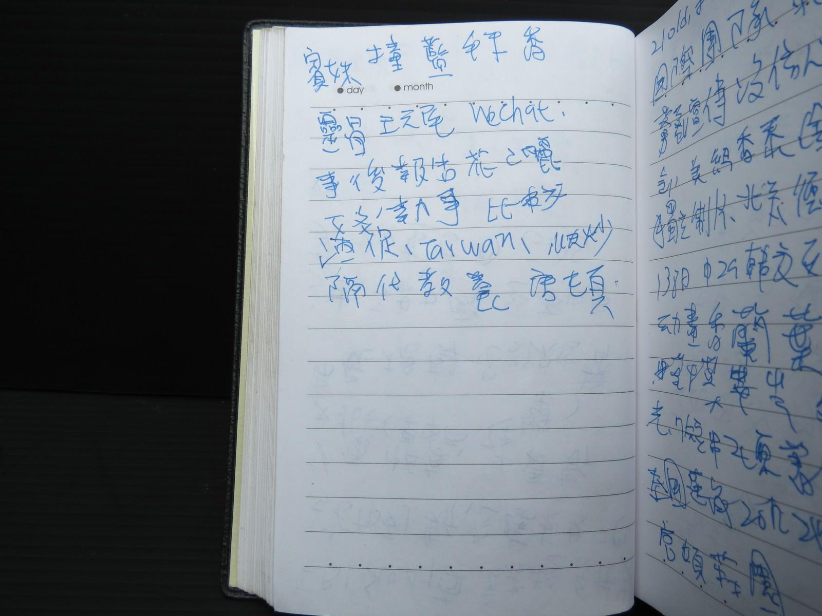 Movie, 同班同學(香港, 2015年) / 同班同學(台灣) / Lazy Hazy Crazy(英文), 心得速記