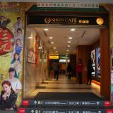 Movie, 大三元(台灣, 2019年) / Big Three Dragons(英文), 廣告看板, 欣欣秀泰影城