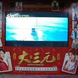 Movie, 大三元(台灣, 2019年) / Big Three Dragons(英文), 廣告看板, 捷運西門站