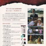 Movie, Serenity(美國, 2019年) / 驚濤佈局(台灣) / 宁静(網路), 電影DM