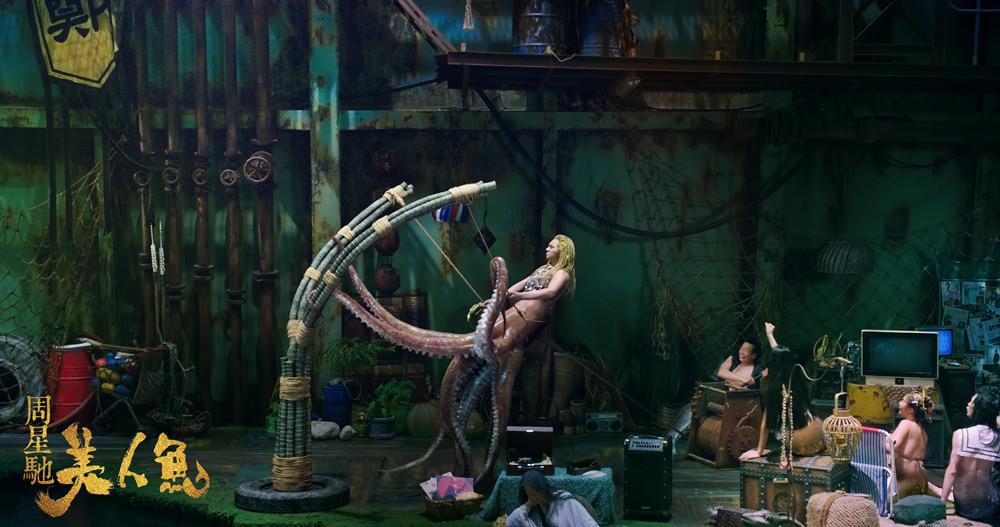 Movie, 美人鱼(中國, 2016年) / 美人魚(台灣.香港) / The Mermaid(英文), 電影劇照