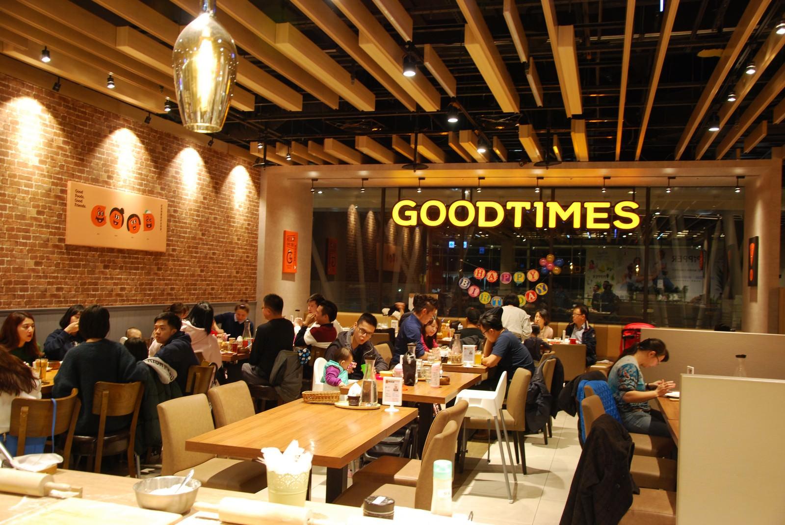 漾漾好時餐廳@南港車站店, 裝潢與用餐空間