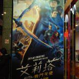 Movie, Alita: Battle Angel(美國, 2019年) / 艾莉塔:戰鬥天使(台灣) / 阿丽塔:战斗天使(中國) / 銃夢:戰鬥天使(香港), 廣告看板, 國賓長春影城