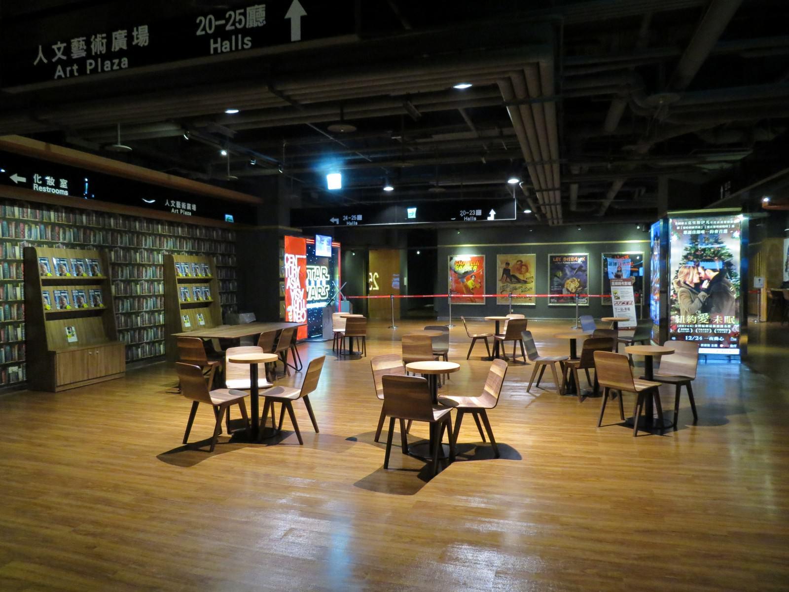 喜樂時代影城南港店, 內部