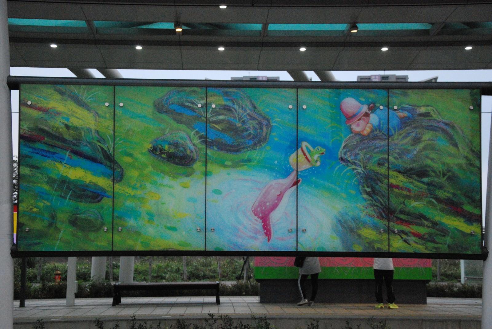 淡海輕軌綠山線, 輕軌淡海新市鎮站, 淡海輕軌遇上幾米