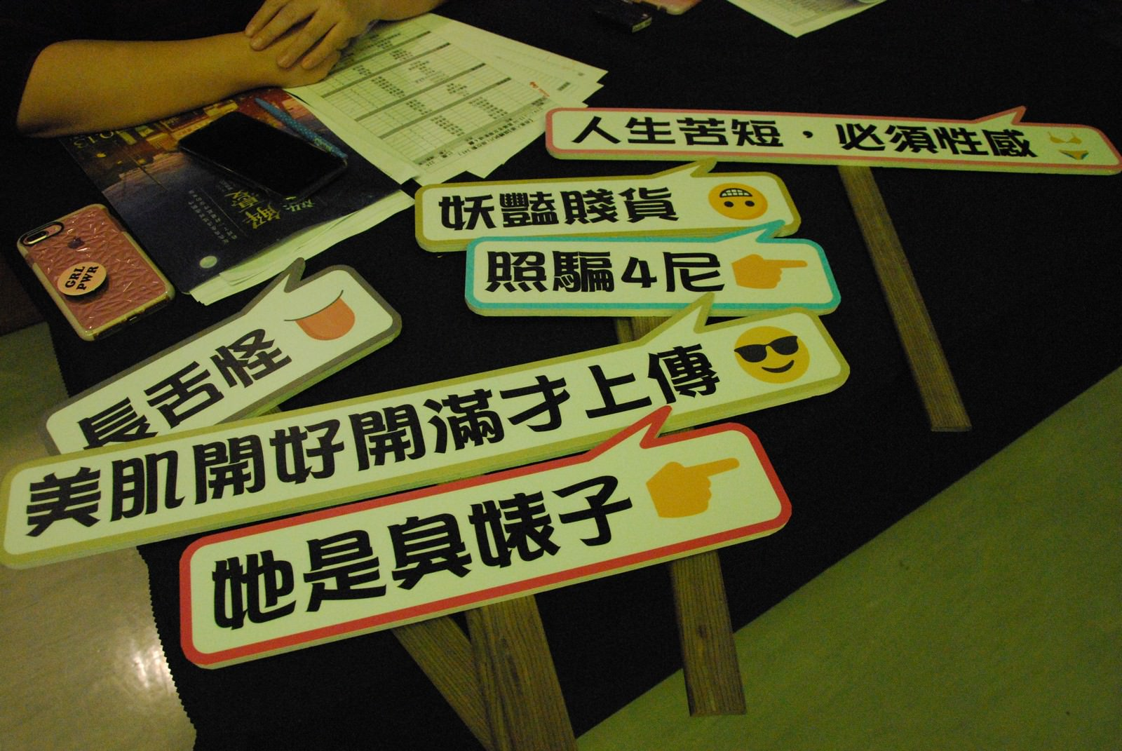 Movie, 恭喜八婆(香港, 2019年) / 恭喜八婆(台灣) / Miss Behavior(英文), 廣告看板, 特映會拍照小道具