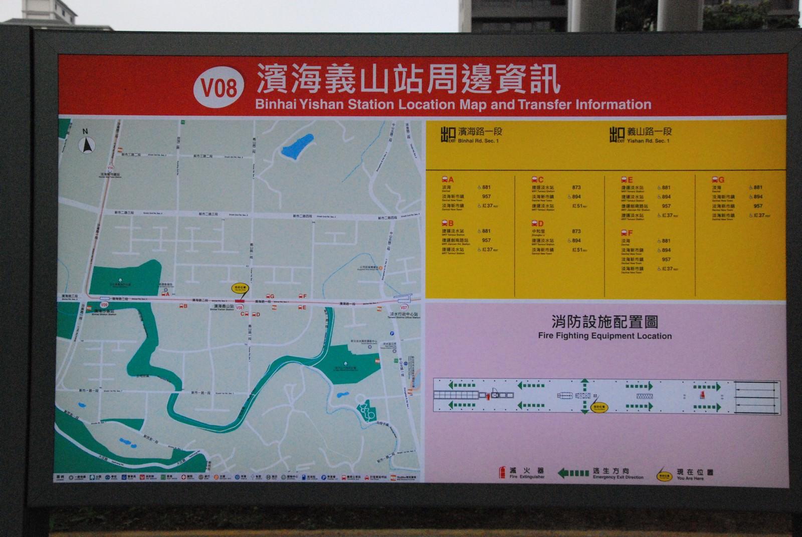 淡海輕軌綠山線, 輕軌濱海義山站, 周邊資訊