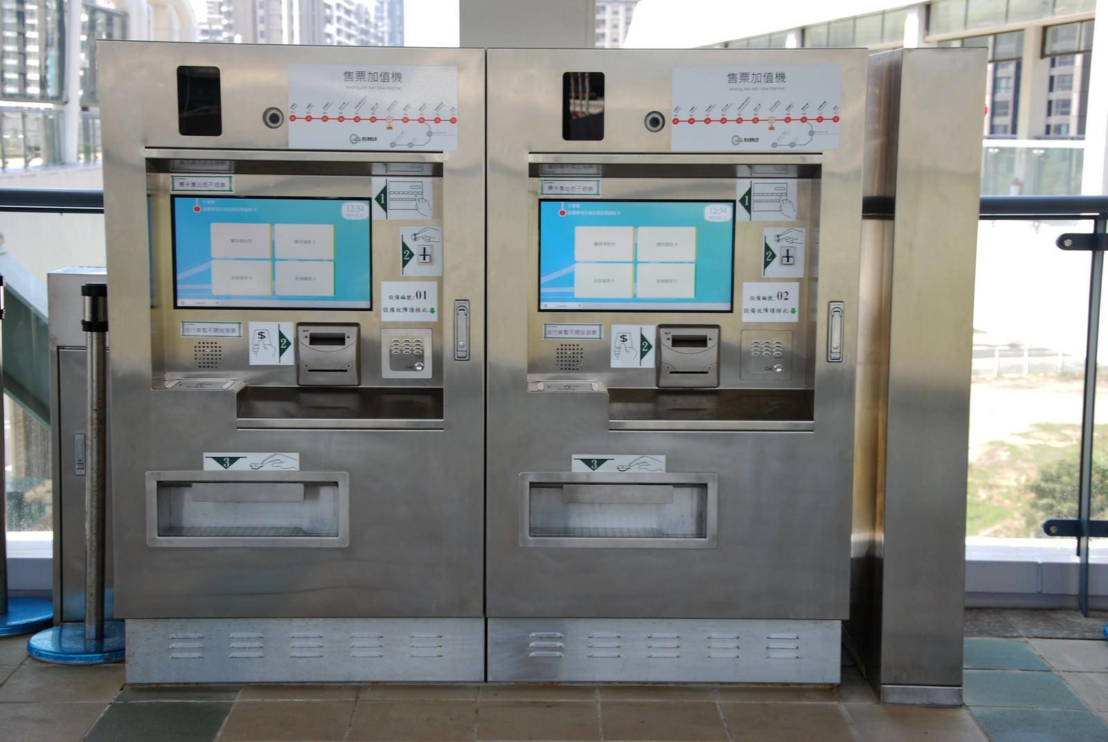 淡海輕軌綠山線, 輕軌淡水行政中心站, 售票加值機