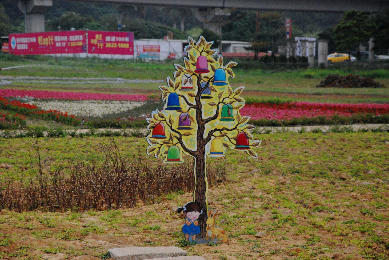 淡海輕軌幾米主題公園(Jimmy Square Danhai LRT)