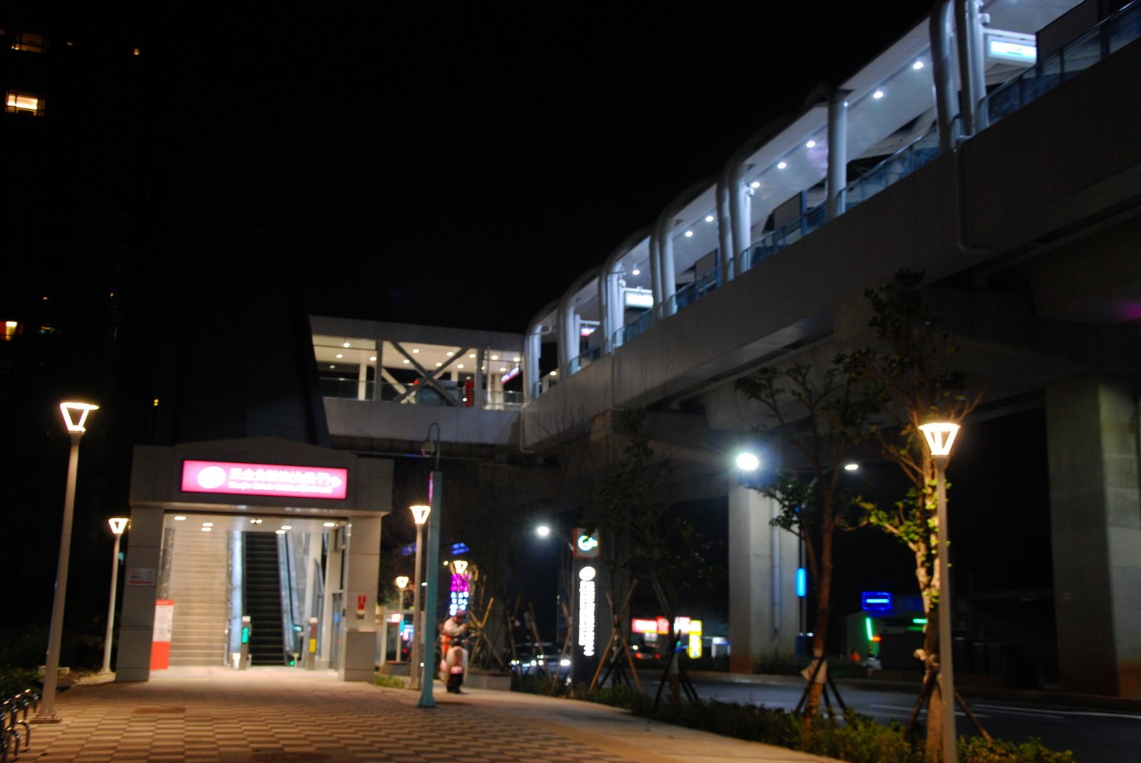 淡海輕軌綠山線, 輕軌淡金北新站(北投子), 車站建築主體
