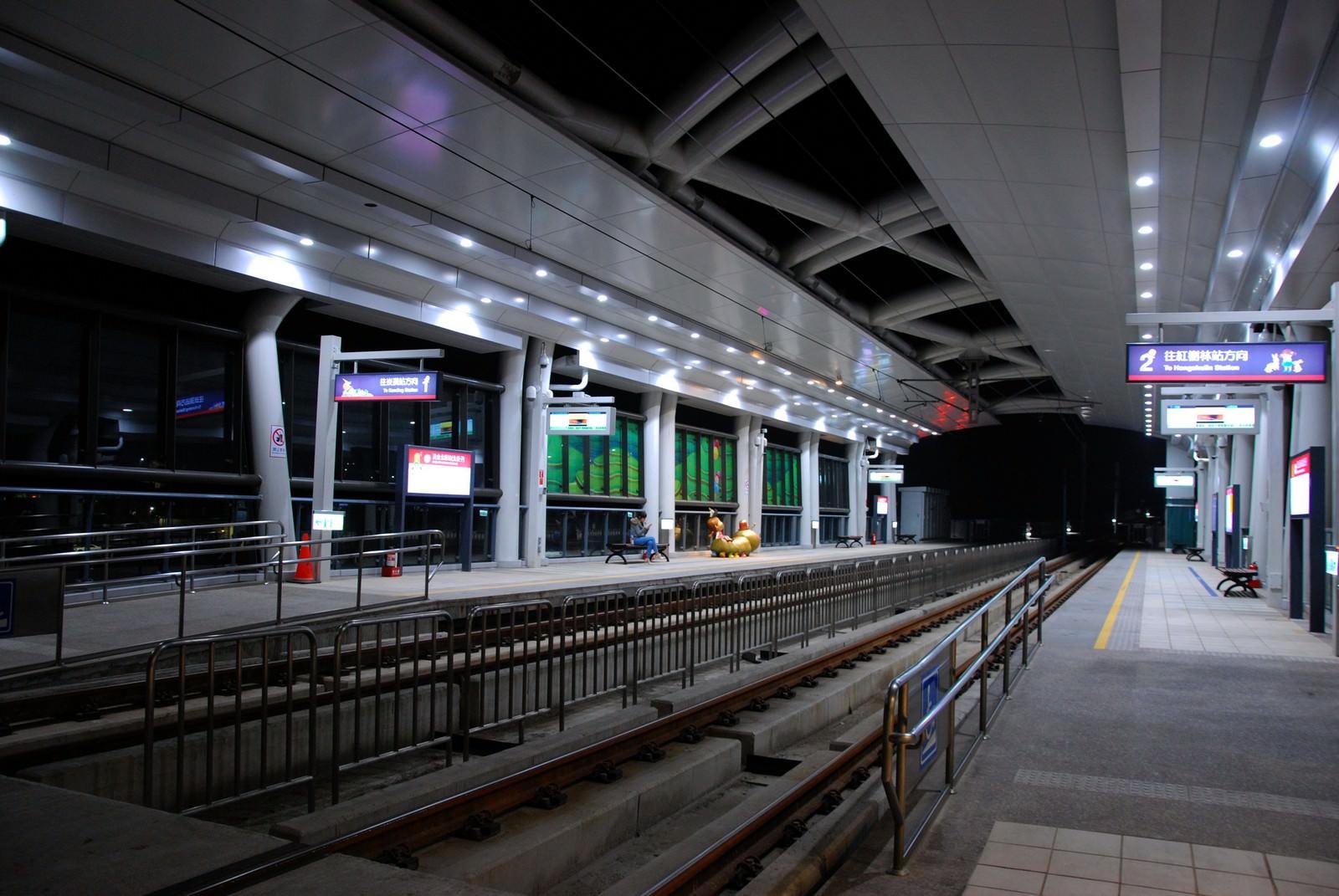 淡海輕軌綠山線, 輕軌淡金北新站(北投子), 月台