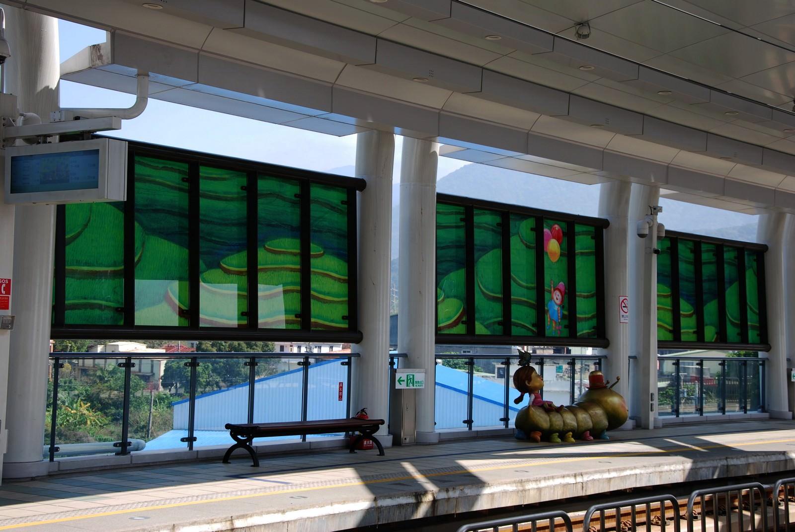 淡海輕軌綠山線, 輕軌淡金北新站(北投子), 淡海輕軌遇上幾米