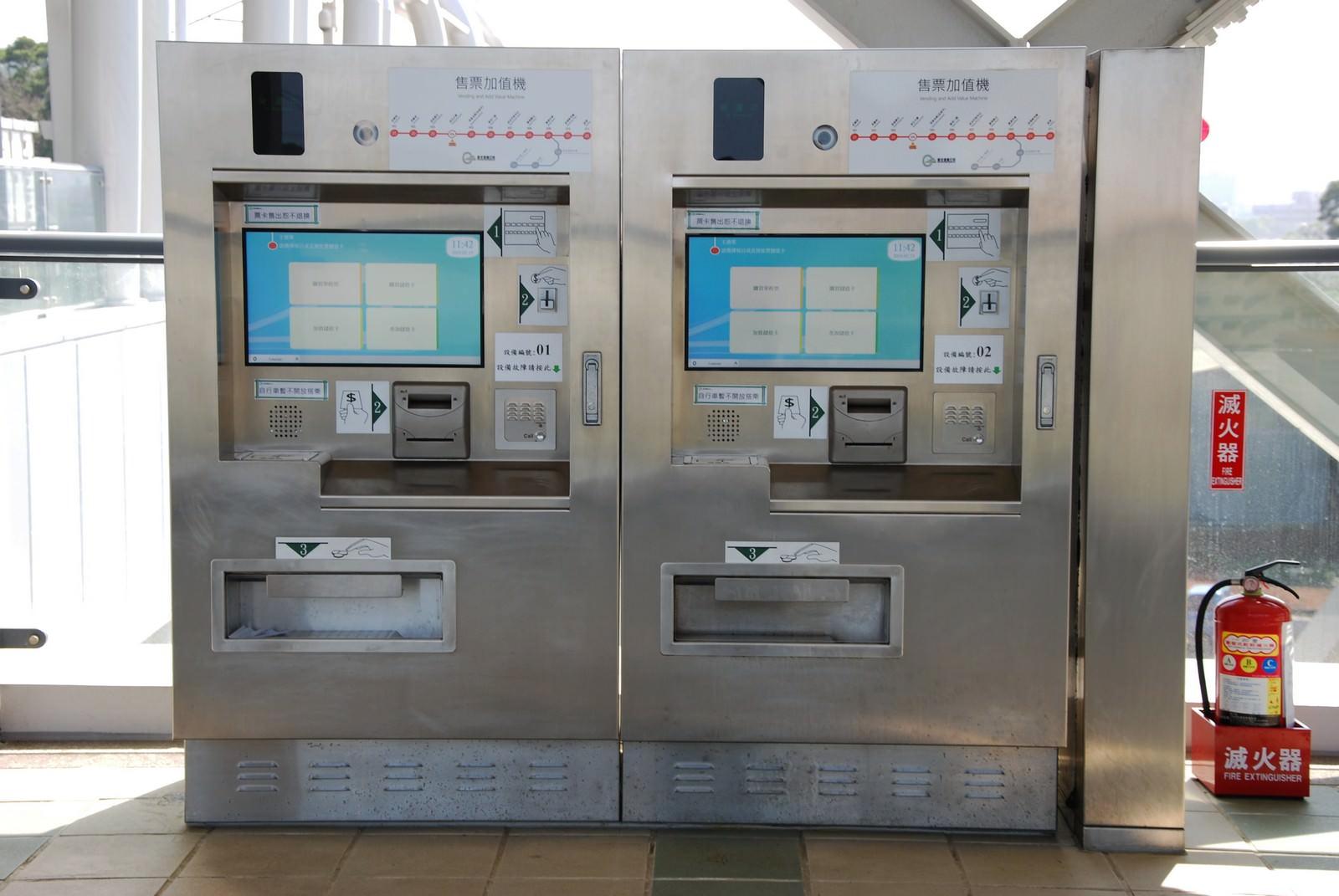 淡海輕軌綠山線, 輕軌淡江大學站, 售票加值機