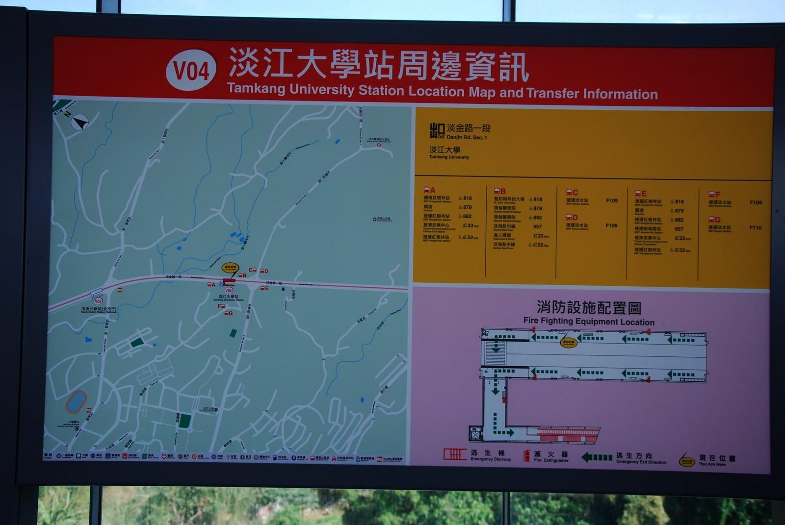 淡海輕軌綠山線, 輕軌淡江大學站, 周邊資訊