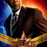 Movie, Captain Marvel(美國, 2019年) / 驚奇隊長(台灣) / 惊奇队长(中國) / Marvel 隊長(香港), 電影海報, 台灣, 角色