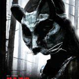 Movie, Pet Sematary(美國, 2019年) / 禁入墳場(台灣) / 詭墓(香港) / 宠物坟场(網路), 電影海報, 台灣, 角色