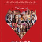 Movie, 柏林我愛你 / Berlin, I Love You(德國, 2019年), 電影海報, 台灣