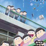 Movie, 阿松劇場版 / 劇場版 えいがのおそ松さん(日本, 2019年) / Mr. Osomatsusan the Movie(英文), 電影海報, 台灣