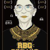Movie, RBG:不恐龍大法官 / RBG(美國, 2018年) / 挑機法官RBG(香港) / 鲁斯·巴德·金斯伯格(網路), 電影海報, 台灣