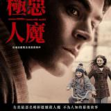 Movie, 極惡人魔 / Extremely Wicked, Shockingly Evil and Vile(美國, 2019年) / 极端邪恶(網路), 電影海報, 台灣