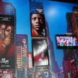Movie, Us(美國, 2019年) / 我們(台灣) / 我們.異(香港), 廣告看板, 國賓微風影城