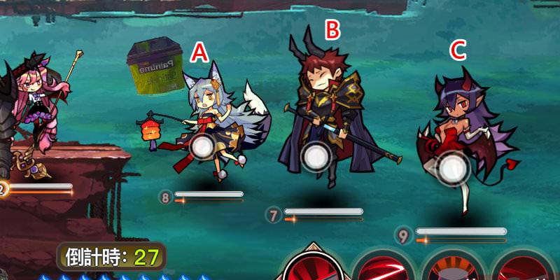 手機遊戲, 閻王不高興, 戰鬥技巧, 深淵惡龍